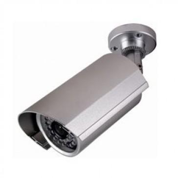 CCTV Camera (outdoor)